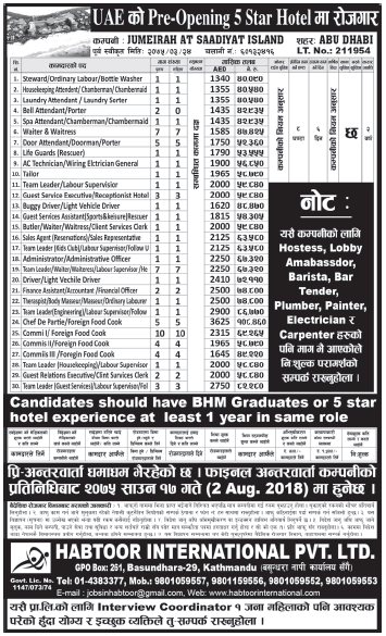 Jobs in UAE 5 Star Hotel for Nepali, Salary Rs 1,04,460