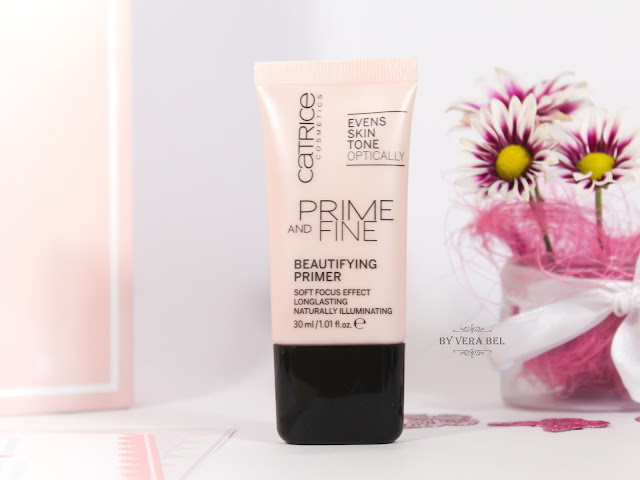 Praymer dlya litsa Catrice Prime And Fine Beautifying Primer, обзор, отзыв, свотчи, review, swatches, Vera Bel