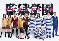 http://henryukirider.blogspot.com.br/p/prison-school-live-action-online.html