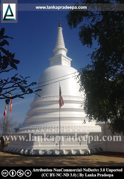 The Stupa of Buddhangala Viharaya