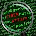 Cyber attack สงครามในรูปแบบใหม่จริงหรือ