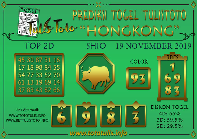 Prediksi Togel HONGKONG TULISTOTO 19 NOVEMBER 2019
