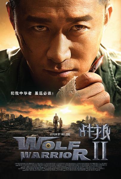 Wolf Warriors 2 (2017)