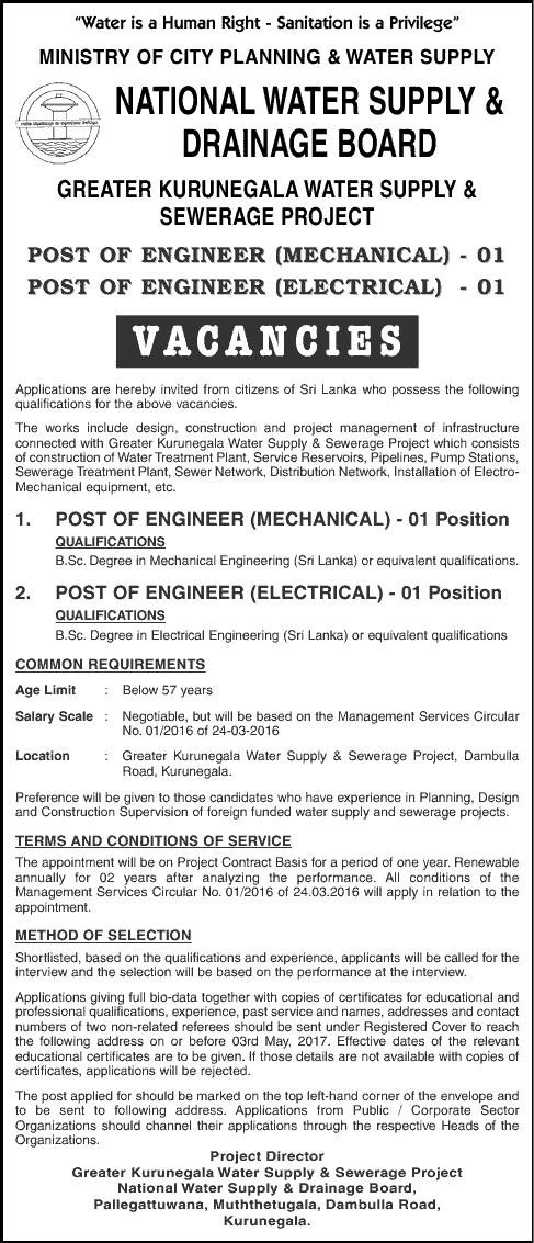 Vacancies] Engineer (Electrical), Engineer (Mechanical