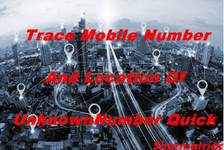 trace_mobile_number