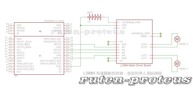 L298N 馬達驅動板,正反轉建議接線