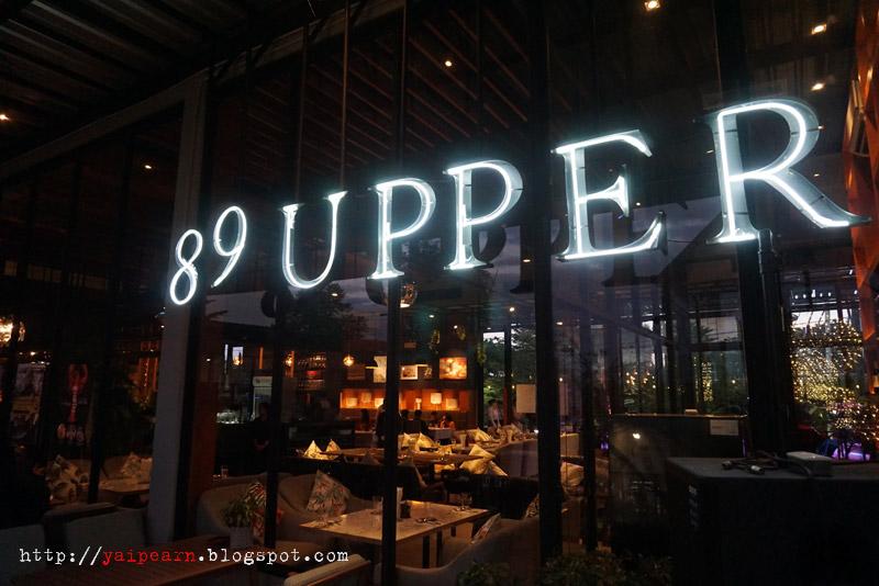 Udon Thani Chef's Table : Isan Modern Twist Cuisine By Iron Chef จังหวัดอุดร  - เที่ยวไปใหญ่