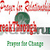 Prayer For Relationship Breakthrough With LovePastor (A must Read For The Single Ladies)