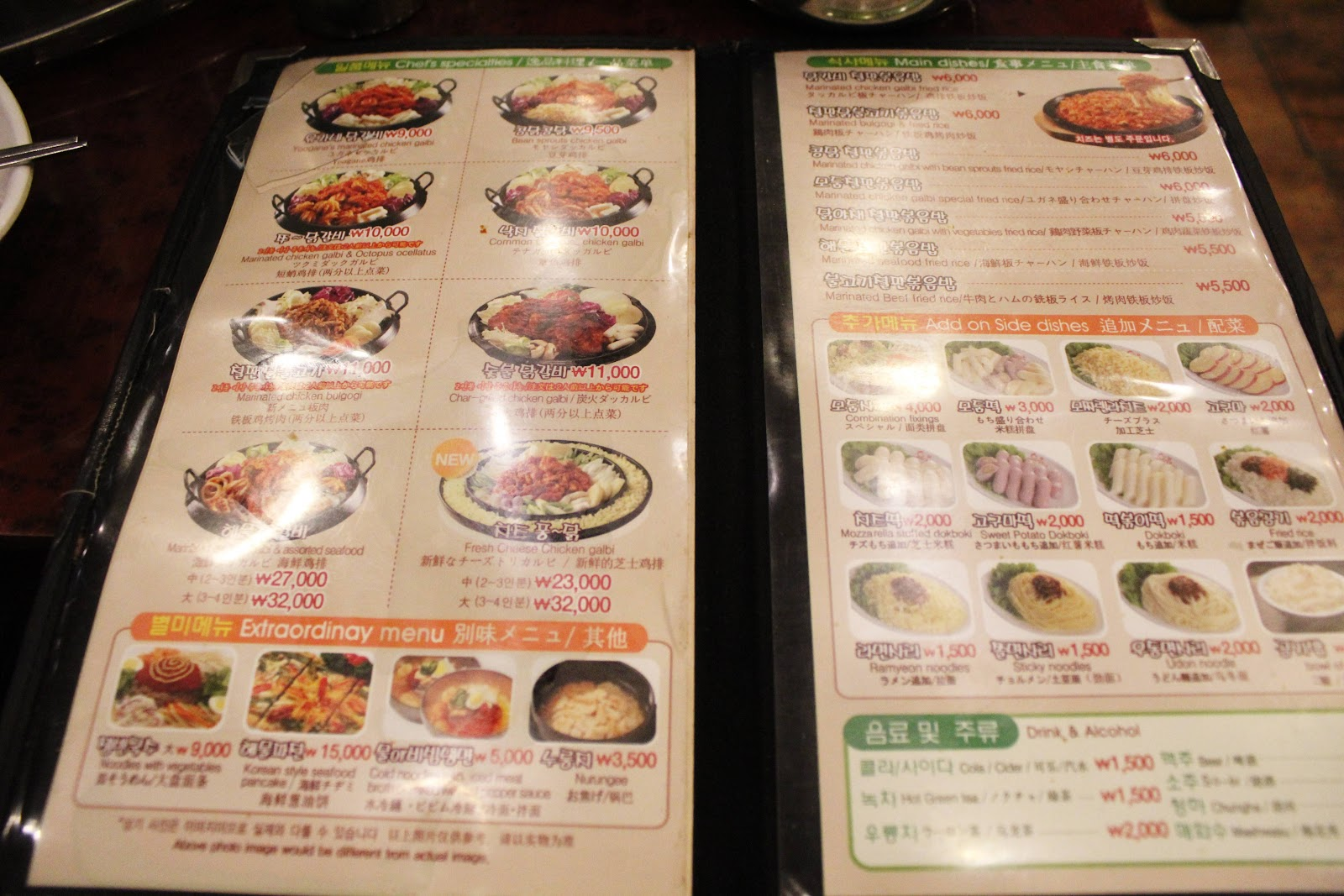 Joilynn Food In 명동 Myeong Dong