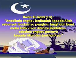 Kisah Uwais al-Qarni si Penghuni Langit.