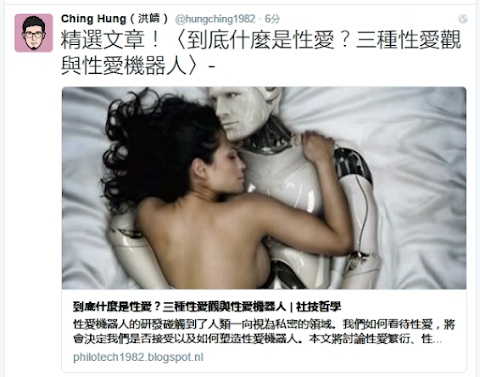 blogger 頁面在 twitter 正確顯示圖片、題目、摘要