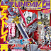 Gundam ACE October 2015 Issue Sample Scans