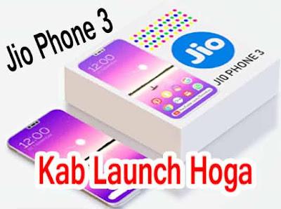 Jio Phone 3 Kab Launch Hoga