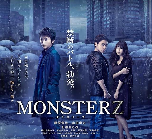 Monsterz (2014) HDTV 720p Subtitle Indonesia