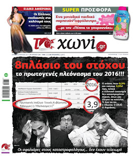 CorfuNews image