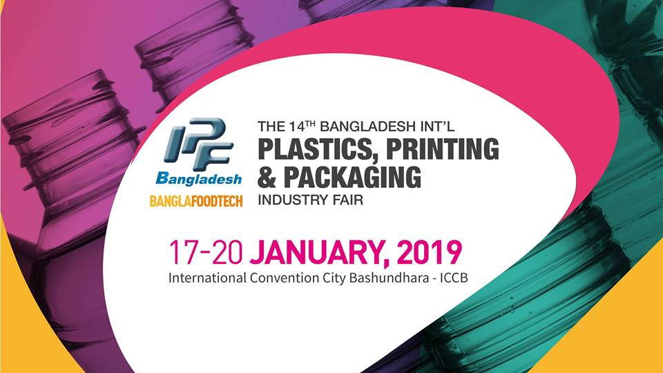 Plastic Products In Bangladesh