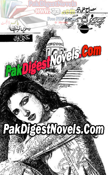 Mahjoor Nasheman Episode 10 By Misbah Ali Syed Pdf Free Download
