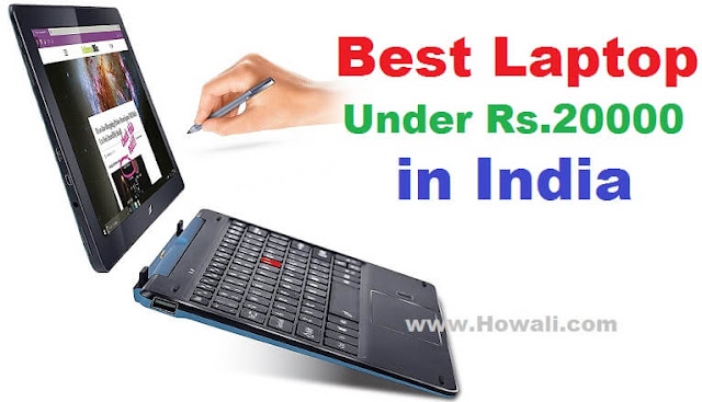 Best Laptops Under Rs.20000