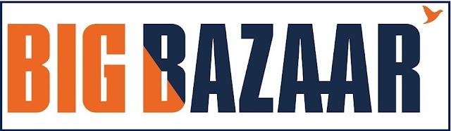 Big Bazaar Job Recruitment 2017