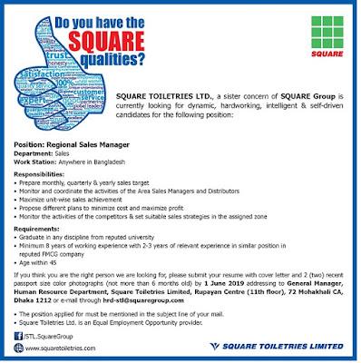 Job Circular 2019-SQUARE Toiletries Limited Image