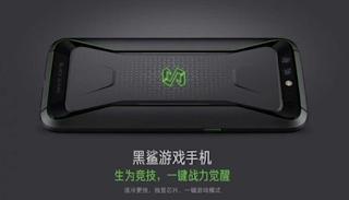 Smartphone Gaming Xiaomi