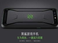Black Shark, Smartphone Gaming Xiaomi Rilis  Berapa Harganya?