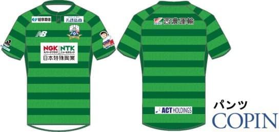 FC岐阜 2018 ユニフォーム-ホーム