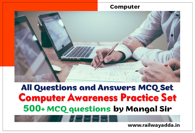 Computer MCQ | 500+ Computer Awareness Practice Quiz Set - 20