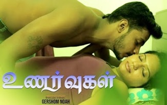 Unarvugal Power Of Love   Short Film   Tamil Romance Short Film