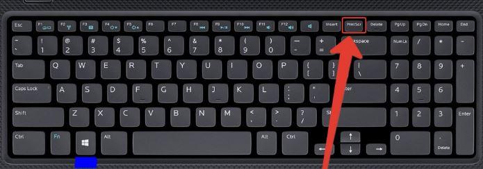 Bilgisayarda Ekran Görüntüsü Alma