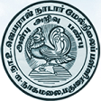 M.N.U. Jayaraj Nadar Higher Secondary School Recruitments (www.tngovernmentjobs.in)