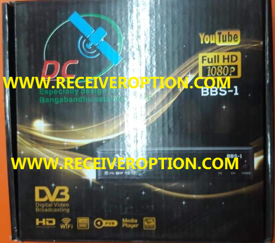 BBS-1 DC HD RECEIVER POWERVU KEY NEW SOFTWARE