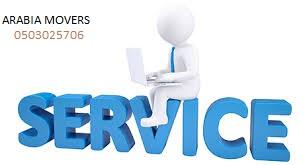 شركة نقل أثاث في دبي، دبي نقل اثاث، الورقاء نقل اثاث، مردف نقل اثاث، نقل عفش دبي،