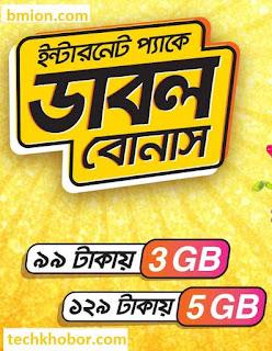 Banglalink-Double-Internet-Bonus-Offer-1GB-59Tk-3GB-109Tk-5GB-139Tk
