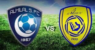 موعد مباراة الهلال والنصر  8-12-2018 ديربي الرياض