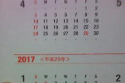 Belajar Bahasa Jepang N2 - Ekspresi Dalam Bahasa Jepang I