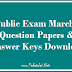 12th Public Exam March 2019 - Question Papers, Answer Keys, Time Table Download