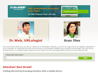 فحص رابط على موقع دكتور ويب