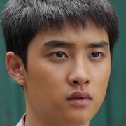 Biodata Do Kyung-Soo pemeran Beom-Sil