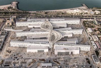 Sheikh Abdullah Al Salem Cultural Centre, Kuwait City