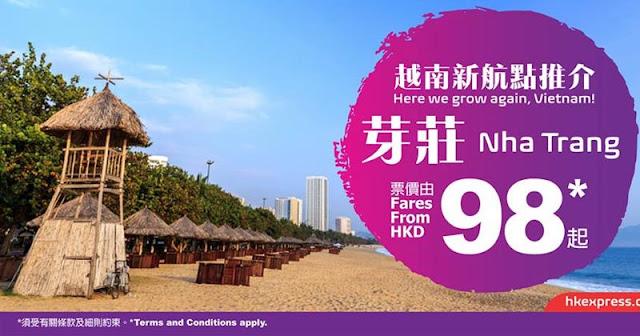 嘩嘩!HKExpress 又出新航點【HK$98+85折碼+行李特價】,11月9日起首航,即日已開賣!