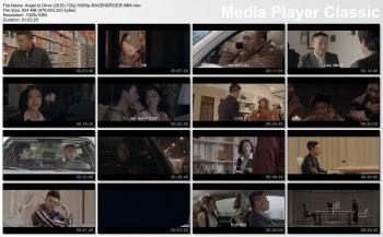 Film Semi Angel to Drive (2016)-screenshot