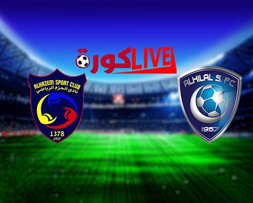 مباراة الهلال والحزم  بتاريخ 15-12-2018 الدوري السعودي