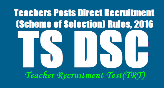 TS DSC 2017,Teachers Posts Direct Recruitment(Scheme of Selection) Rules, 2016, TS DSC,Teacher Recruitment Test,Tet cum TRT,TS Teachers Recruitment,