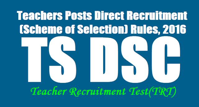 TS DSC 2017,Teachers Posts Direct Recruitment(Scheme of Selection) Rules, 2016, TS DSC,Teacher Recruitment Test,Tet cum TRT,TS Teachers Recruitment,