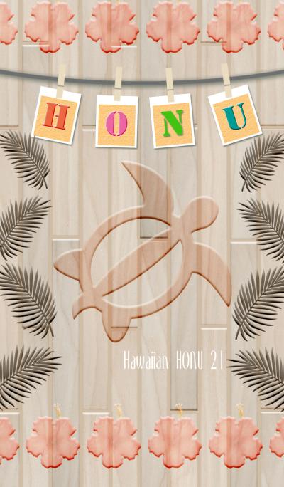 Hawaiian HONU_21