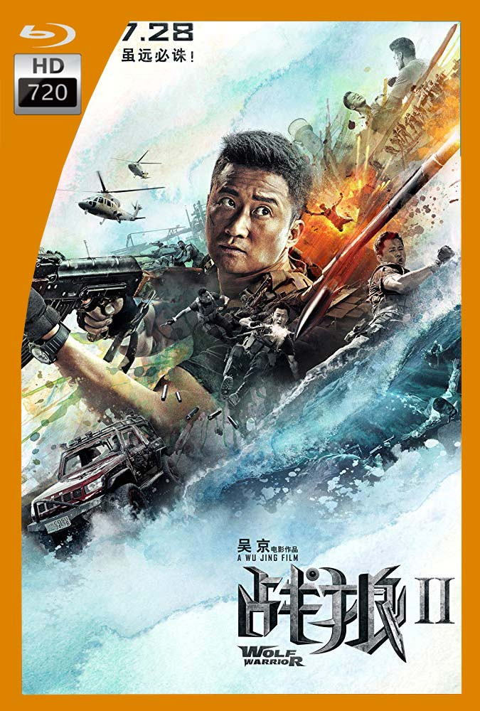 Wolf Warrior 2 (2017) HD 720p Latino Google Drive