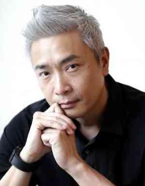 Ping Hui Tay