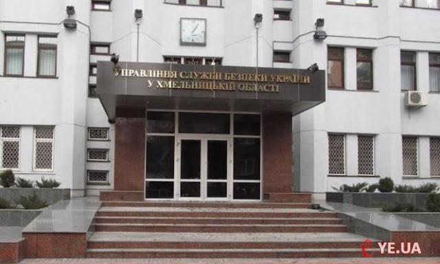 Розстріл активістів Євромайдану в Хмельницькому: слідчі повідомили про підозру співробітнику СБУ