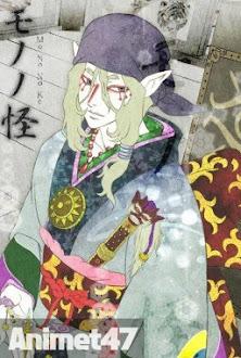 Mononoke - Anime Mononoke 2007 Poster